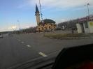 Казань, объездная