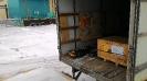 Перевозка грузов длиной до 4,18м